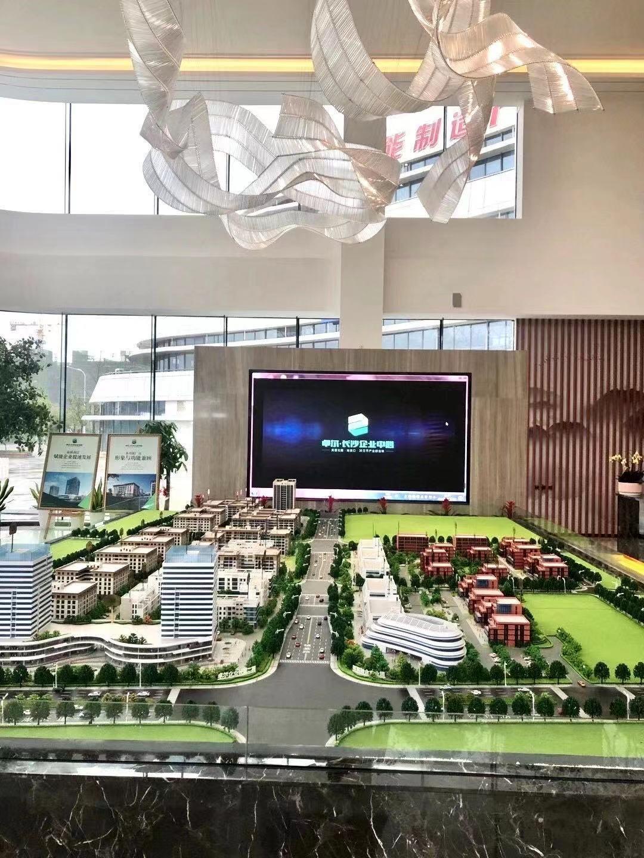 出售开福区多功能厂房位于地铁口高速口黄金地段厂房